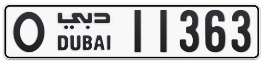 O 11363 - Plate numbers for sale in Dubai