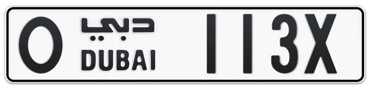O 113X - Plate numbers for sale in Dubai