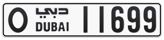 O 11699 - Plate numbers for sale in Dubai