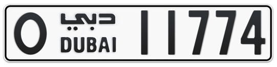 O 11774 - Plate numbers for sale in Dubai