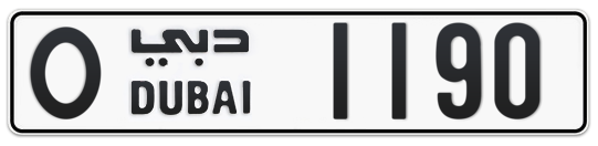 O 1190 - Plate numbers for sale in Dubai