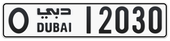 O 12030 - Plate numbers for sale in Dubai