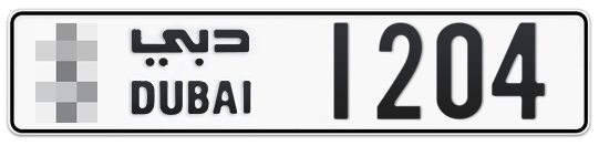 * 1204 - Plate numbers for sale in Dubai