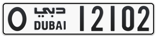 O 12102 - Plate numbers for sale in Dubai