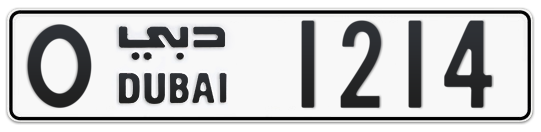 O 1214 - Plate numbers for sale in Dubai