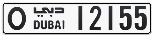 O 12155 - Plate numbers for sale in Dubai