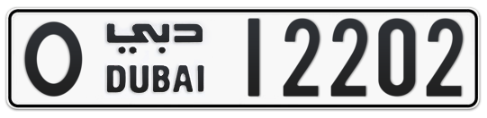 O 12202 - Plate numbers for sale in Dubai