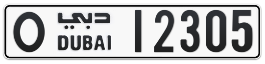 O 12305 - Plate numbers for sale in Dubai