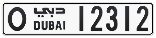 O 12312 - Plate numbers for sale in Dubai