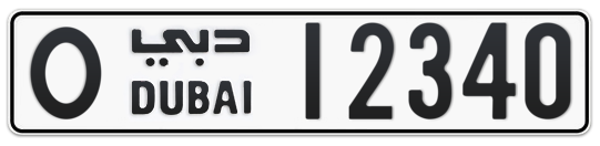O 12340 - Plate numbers for sale in Dubai