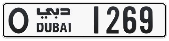 O 1269 - Plate numbers for sale in Dubai