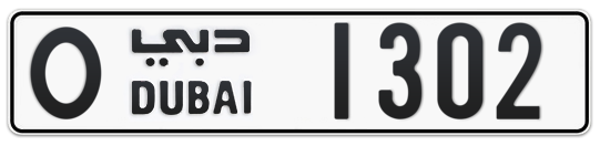 O 1302 - Plate numbers for sale in Dubai