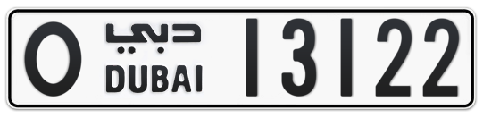O 13122 - Plate numbers for sale in Dubai