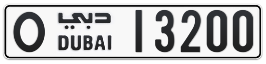O 13200 - Plate numbers for sale in Dubai