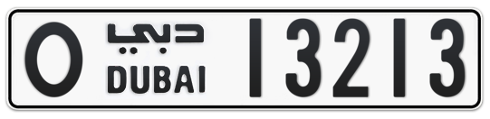 O 13213 - Plate numbers for sale in Dubai