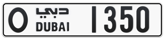 O 1350 - Plate numbers for sale in Dubai