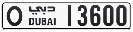 O 13600 - Plate numbers for sale in Dubai