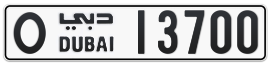 O 13700 - Plate numbers for sale in Dubai