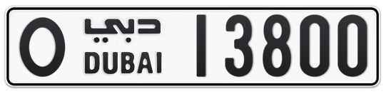 O 13800 - Plate numbers for sale in Dubai