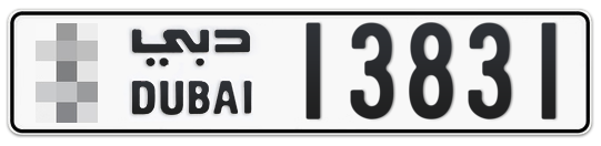 * 13831 - Plate numbers for sale in Dubai