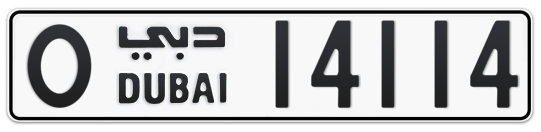 O 14114 - Plate numbers for sale in Dubai