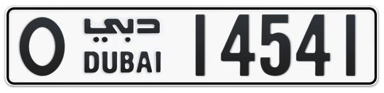 O 14541 - Plate numbers for sale in Dubai