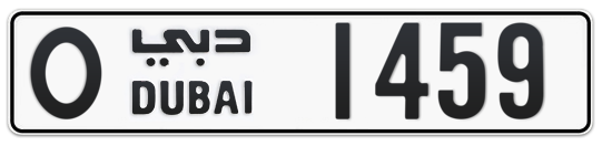 O 1459 - Plate numbers for sale in Dubai