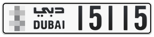 * 15115 - Plate numbers for sale in Dubai