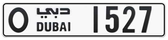 O 1527 - Plate numbers for sale in Dubai
