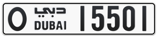 O 15501 - Plate numbers for sale in Dubai