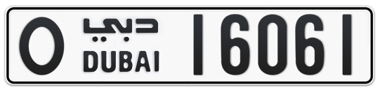 O 16061 - Plate numbers for sale in Dubai