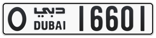 O 16601 - Plate numbers for sale in Dubai