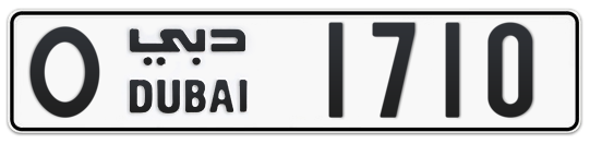 O 1710 - Plate numbers for sale in Dubai