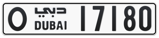 O 17180 - Plate numbers for sale in Dubai