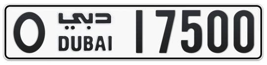 O 17500 - Plate numbers for sale in Dubai