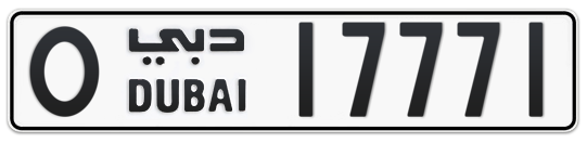 O 17771 - Plate numbers for sale in Dubai