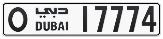 O 17774 - Plate numbers for sale in Dubai