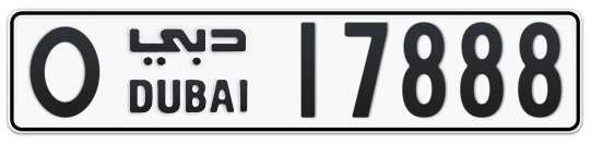 O 17888 - Plate numbers for sale in Dubai