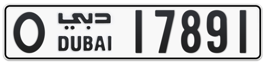 O 17891 - Plate numbers for sale in Dubai
