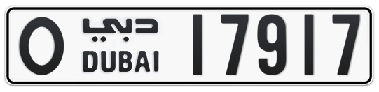 O 17917 - Plate numbers for sale in Dubai