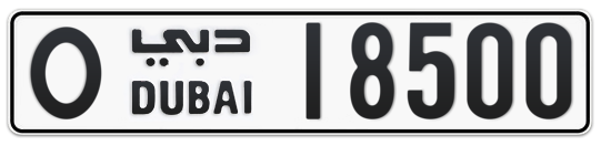 O 18500 - Plate numbers for sale in Dubai