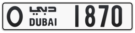 O 1870 - Plate numbers for sale in Dubai