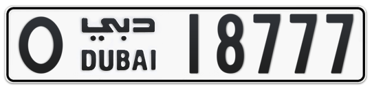 O 18777 - Plate numbers for sale in Dubai