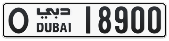 O 18900 - Plate numbers for sale in Dubai