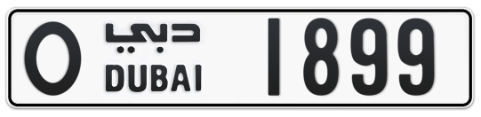 O 1899 - Plate numbers for sale in Dubai