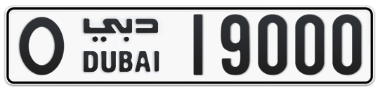 O 19000 - Plate numbers for sale in Dubai