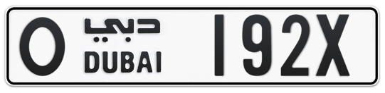 O 192X - Plate numbers for sale in Dubai