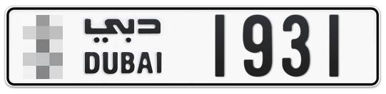 * 1931 - Plate numbers for sale in Dubai