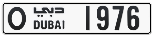 O 1976 - Plate numbers for sale in Dubai