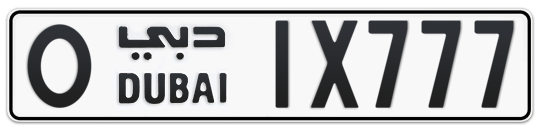 O 1X777 - Plate numbers for sale in Dubai